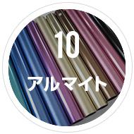 Metal10